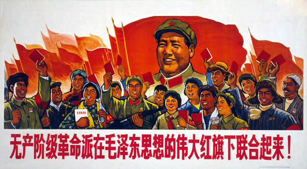 Mao Zedong propaganda poster from the 'Culture Revolution' in 1967.