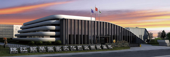 Rendering of the exterior headquarters of Pearl River Piano Company.
