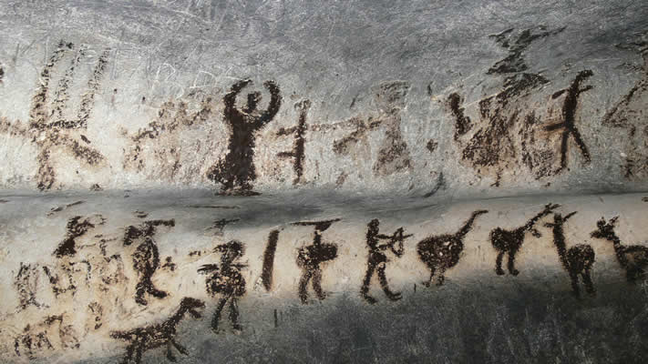 A cave painting in Magura cave.